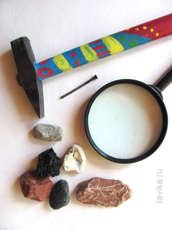 занятие для детей по геологии