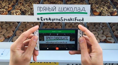 Cara Mudah Translate Tulisan dalam Gambar di Android