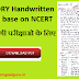History Handwritten Notes in Hindi based on NCERT (PDF)