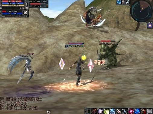 Game Online Indonesia RF