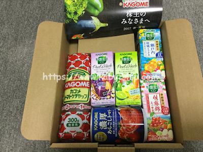 カゴメ2016年12月権利取得分株主優待(1,000円相当商品詰合せ)到着