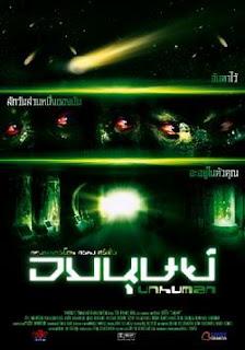 Unhuman (2004) อมนุษย์