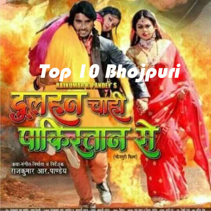 Pradeep Pandey 'Chintu', Subhi Sharma, Tanushree Dulhan Chahi Pakistan Se box office collection 2016