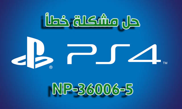 ps4 error code np-36006-5