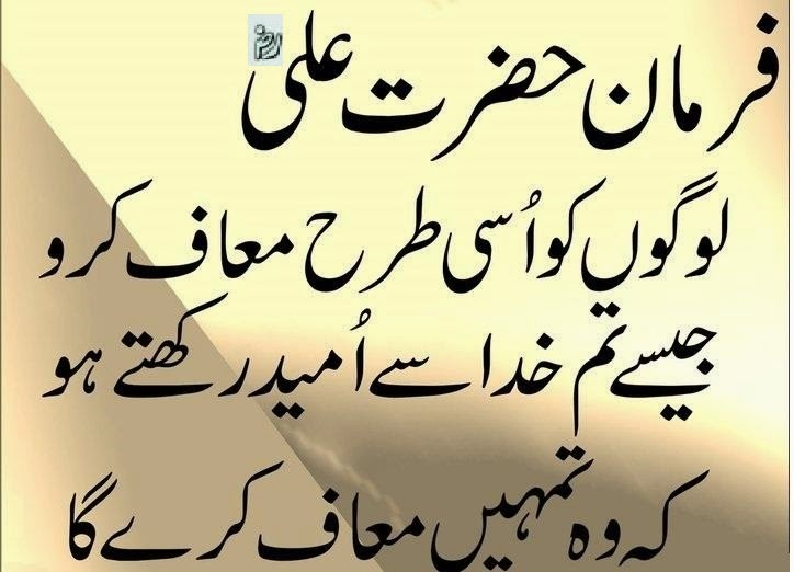Best 50+ Self Respect Sad Quotes About Life In Urdu - life