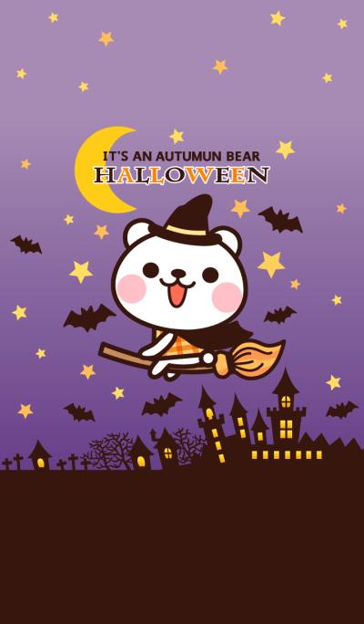 It's an autumn bear / Halloween