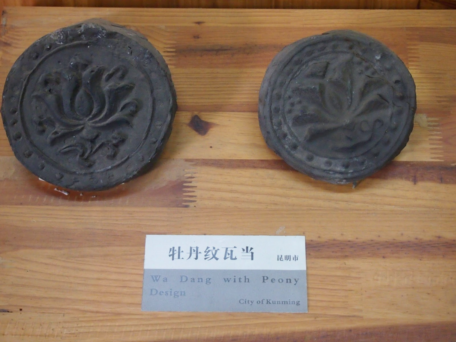 decorative Wa Dang from the Yunnan Nationalities Museum in Kunming