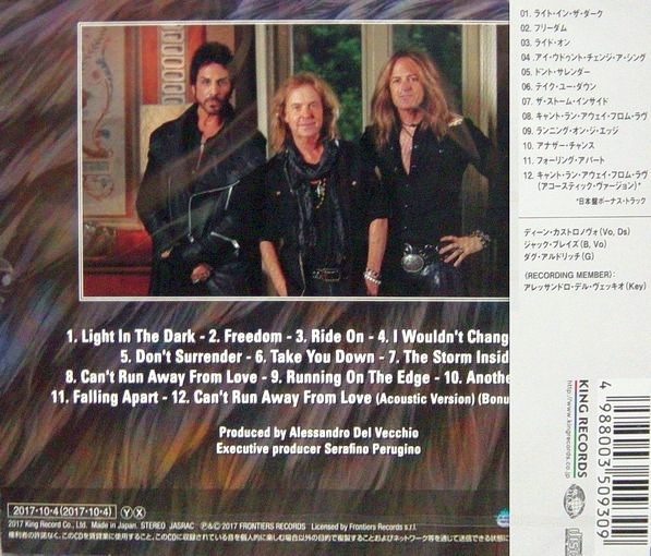 REVOLUTION SAINTS - Light In The Dark [Japanese Edition] (2017) back