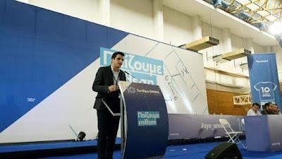 Ευθύμιος Τσίρκος: Χαιρετισμός και Ψήφισμα για την Τοπική Αυτοδιοίκηση στο 10ο Τακτικό Συνέδριο ΟΝΝΕΔ