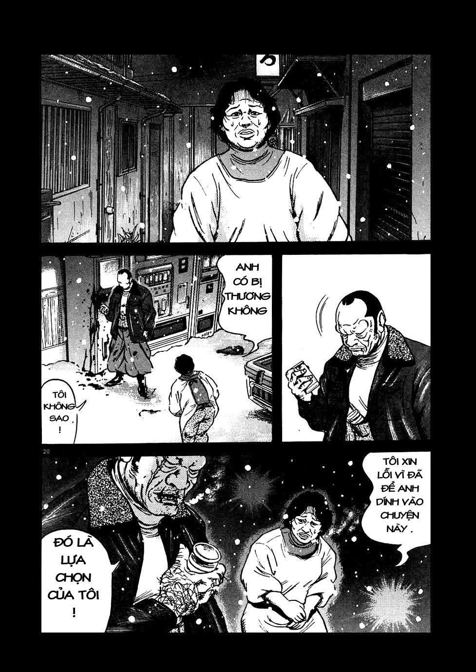 Oyaji chap 13 trang 20