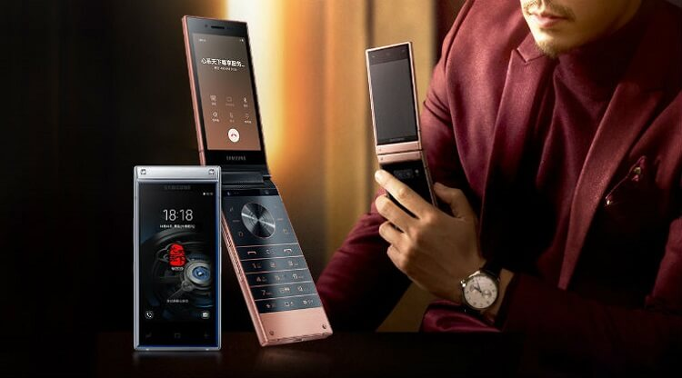 Samsung W2019 Flip Phone Now Official!
