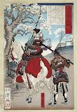 Sheet: Hachimantaro Yoshiie by Tsukioka Yoshitoshi - History Art Prints from Hermitage Museum