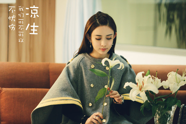 All Out of Love Zoey Meng Ziyi Hunan TV