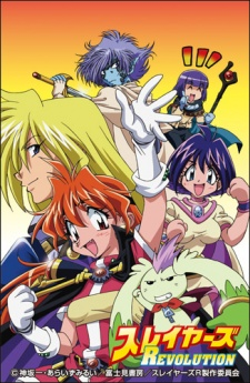 Slayers (Los Justicieros) Revolution Temporada 04 Audio Sub español(Latino)