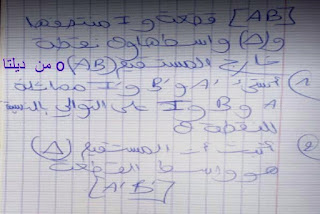 التماثل المركزي اولى اعدادي التماثل المحوري اولى اعدادي التماثل المحوري الثانية اعدادي التماثل المركزي للسنة الاولى اعدادي تمارين وحلول التماثل المحوري الثانية اعدادي تمارين التماثل المركزي للسنة الاولى اعدادي تمارين التماثل المركزي للسنة الاولى اعدادي ppt درس التماثل المركزي الاولى اعدادي تمارين التماثل المركزي اولى اعدادي التماثل المركزي للسنة اولى اعدادي تمارين التماثل المركزي الأولى إعدادي التماثل المركزي الاولى اعدادي التماثل المركزي للسنة الاولى اعدادي الرياضيات الاولى اعدادي التماثل المركزي تمارين التماثل المركزي الاولى اعدادي تمارين وحلول في التماثل المركزي للسنة الاولى اعدادي التماثل المحوري الثانية اعدادي تمارين وحلول التماثل المركزي تمارين وحلول للسنة الاولى اعدادي تمارين محلولة في التماثل المركزي للسنة الاولى اعدادي درس التماثل المركزي للسنة الاولى اعدادي pdf تمارين في التماثل المركزي للسنة الاولى اعدادي تمارين في التماثل المركزي للسنة الأولى إعدادي تمارين في درس التماثل المركزي للسنة الاولى اعدادي تمارين في التماثل المحوري الثانية اعدادي درس التماثل المركزي للسنة الاولى اعدادي تمارين التماثل المركزي للسنة الأولى إعدادي