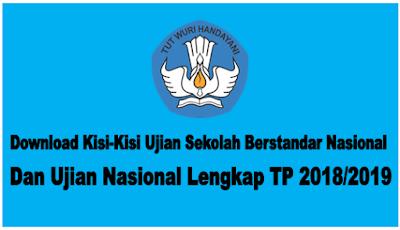 Kisi-Kisi Ujian Sekolah Berstandar Nasional