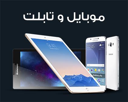 اسعار الهواتف فى مصر 2017