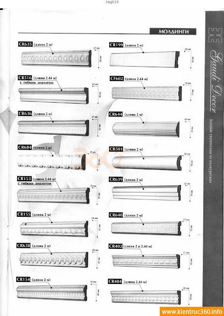 gach bong-1_Page_19 Tổng hợp Full DVD 3D về chi tiết Phào, trần, cột, phù điêu tân cổ điển