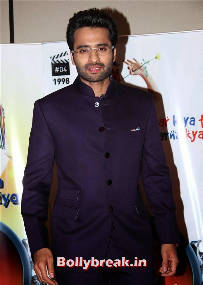 Jackie Bhagnani, Vashu Bhagnani's Puja Films 25 Film Completion Party