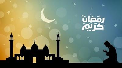 تبقى على شهر رمضان المبارك 2019م - 1440هـ | رمضان 2019