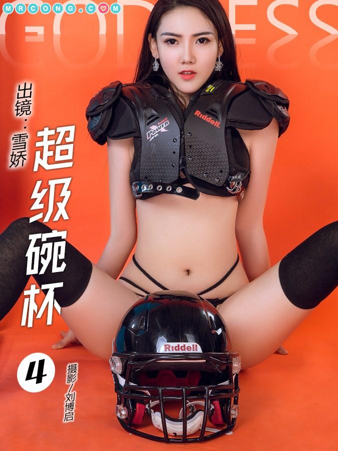 TouTiao 2018-02-02: Người mẫu Xue Jiao (雪娇) (27 ảnh)