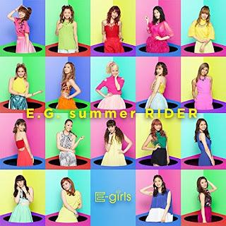 E-girls - E.G. summer RIDER 歌詞