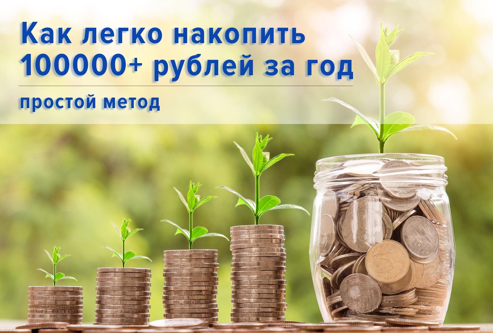 Помощь в получении крупного кредита в барнауле