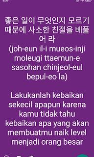 Kata bijak bahasa korea