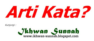 Arti Kata Imam