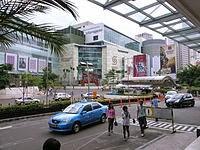Pusat perbelanjaan Grand Indonesia yang terletak di Jakarta Pusat
