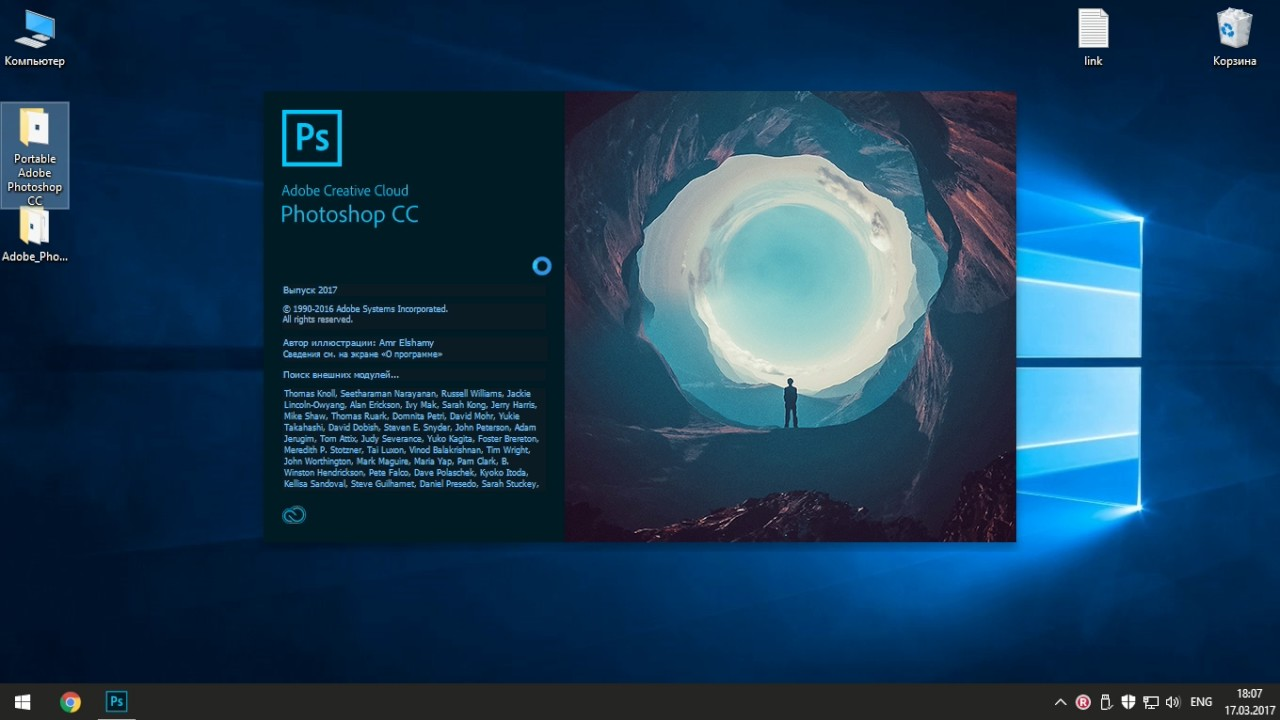 Portable Photoshop Portable Adobe Photoshop Cc 2018 X64 19 Free Download Programmer
