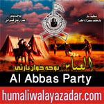 http://www.humaliwalayazadar.com/2017/09/al-abbas-party-nohay-2018.html