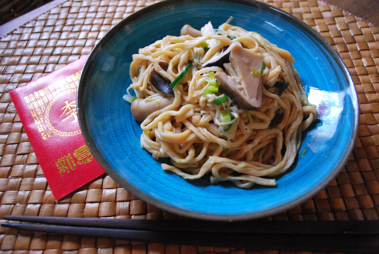 Kulia Cooks Chinese New Year Time For Some Braised Vegetarian Yi Mein Chinese Longevity Noodles With Mushrooms And Leek