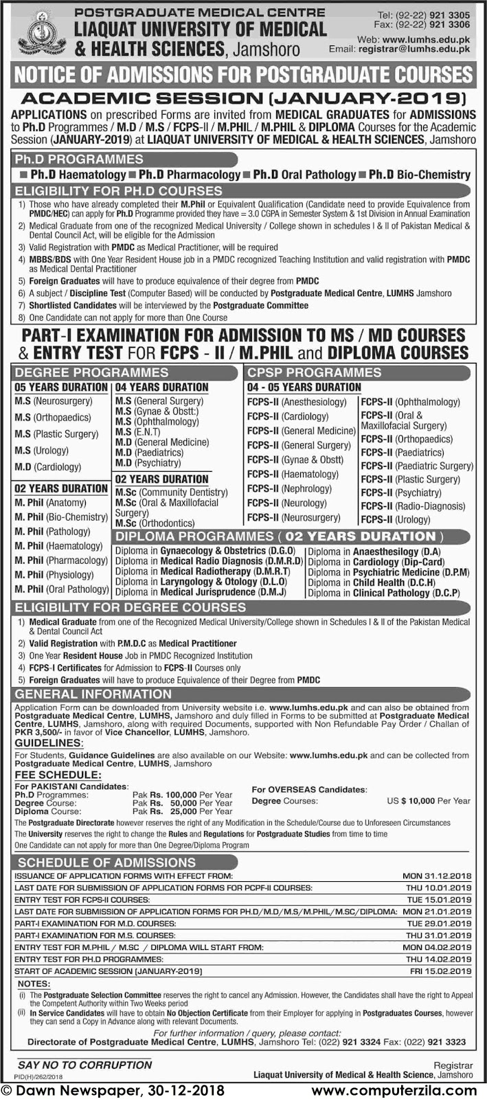 Admissions Open For Spring 2019 At LUMHS Jamshoro Campus