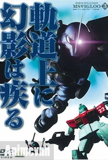 Mobile Suit Gundam MS IGLOO: The Hidden One Year War -  2013 Poster