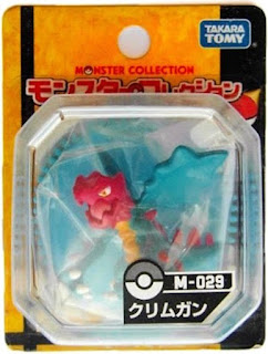 Druddigon figure Takara Tomy Monster Collection M series