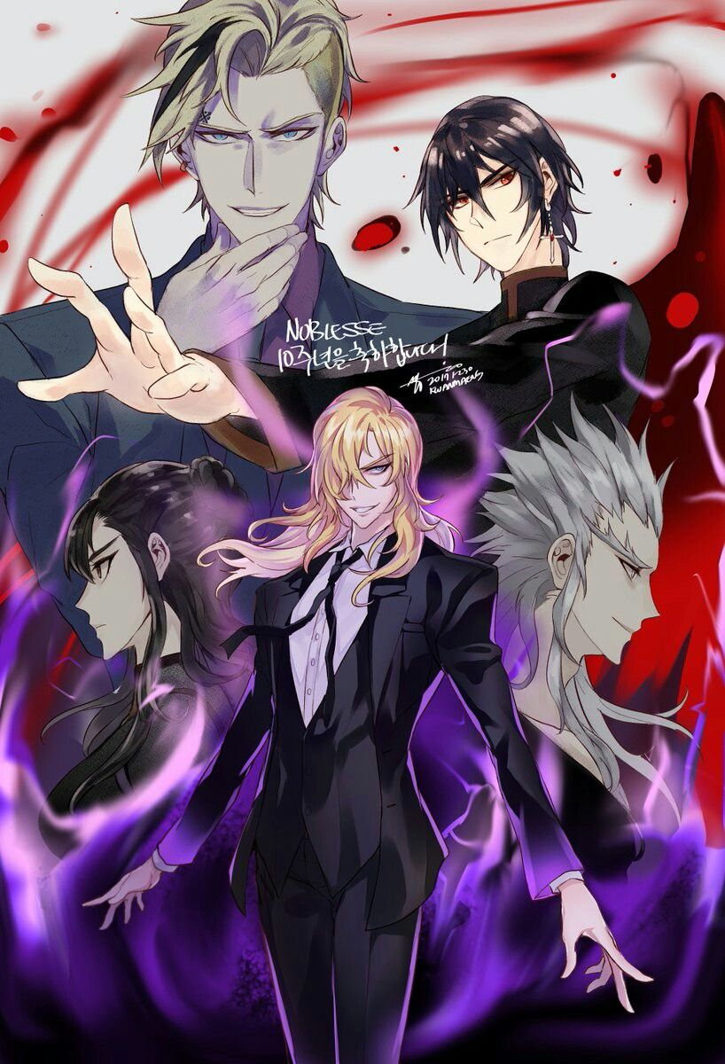 Webtoon Noblesse Bahasa Indonesia