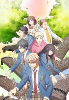 الحلقة  13  من انمي Kono Oto Tomare! 2nd Season مترجم بعدة جودات