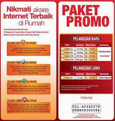 cara daftar first media internet, Cara Daftar Paket Internet, contact first media, first media power buy, first media tbk, first media tv, layanan internet first media, paket first media,