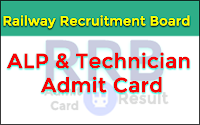 RRB ALP Admit Card 2018 technician