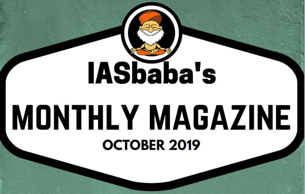 iasbaba Current Affairs October 2019