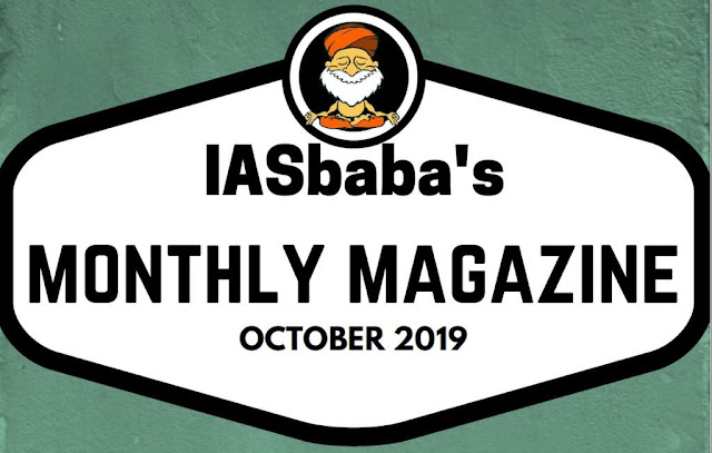 iasbaba Current Affairs October 2019
