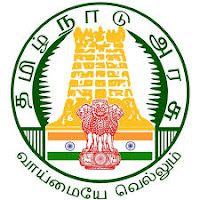 Tamilnadu 11th result 2018 date