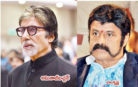 NBK Balakrishna Upcoming Telugu Movie RAITHU Updates