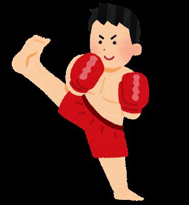 キックボクシングのイラスト(男性)