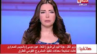 برنامج الحياة اليوم Alhaya-Alyoum حلقة يوم السبت 23-5- 2015 تقدمه لبنى عسل من قناة الحياة - الحلقة كاملة