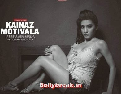 , Kainaz Motivala Photo Gallery