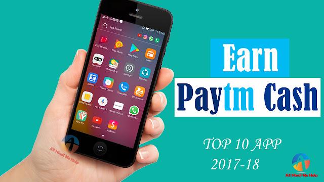 Free Paytm Cash Earn Money 2017-18