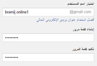 La77a4b سجيل دخول بريد الك روني Gmail اندرويد Larlequin Laplagne Com