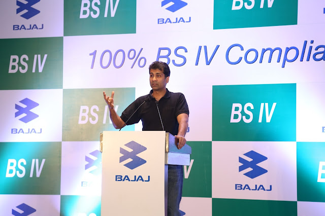 Photo 1 - Mr Rajiv Bajaj MD, Bajaj Auto Ltd,